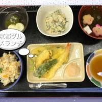 京都グルメランチH30.4.18