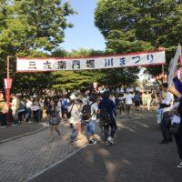 川祭り H30.6.2