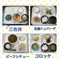 施設の食事写真