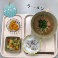 11月の食事★