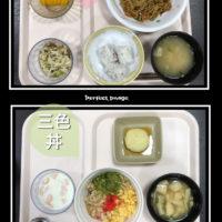 和好苑の食事3月
