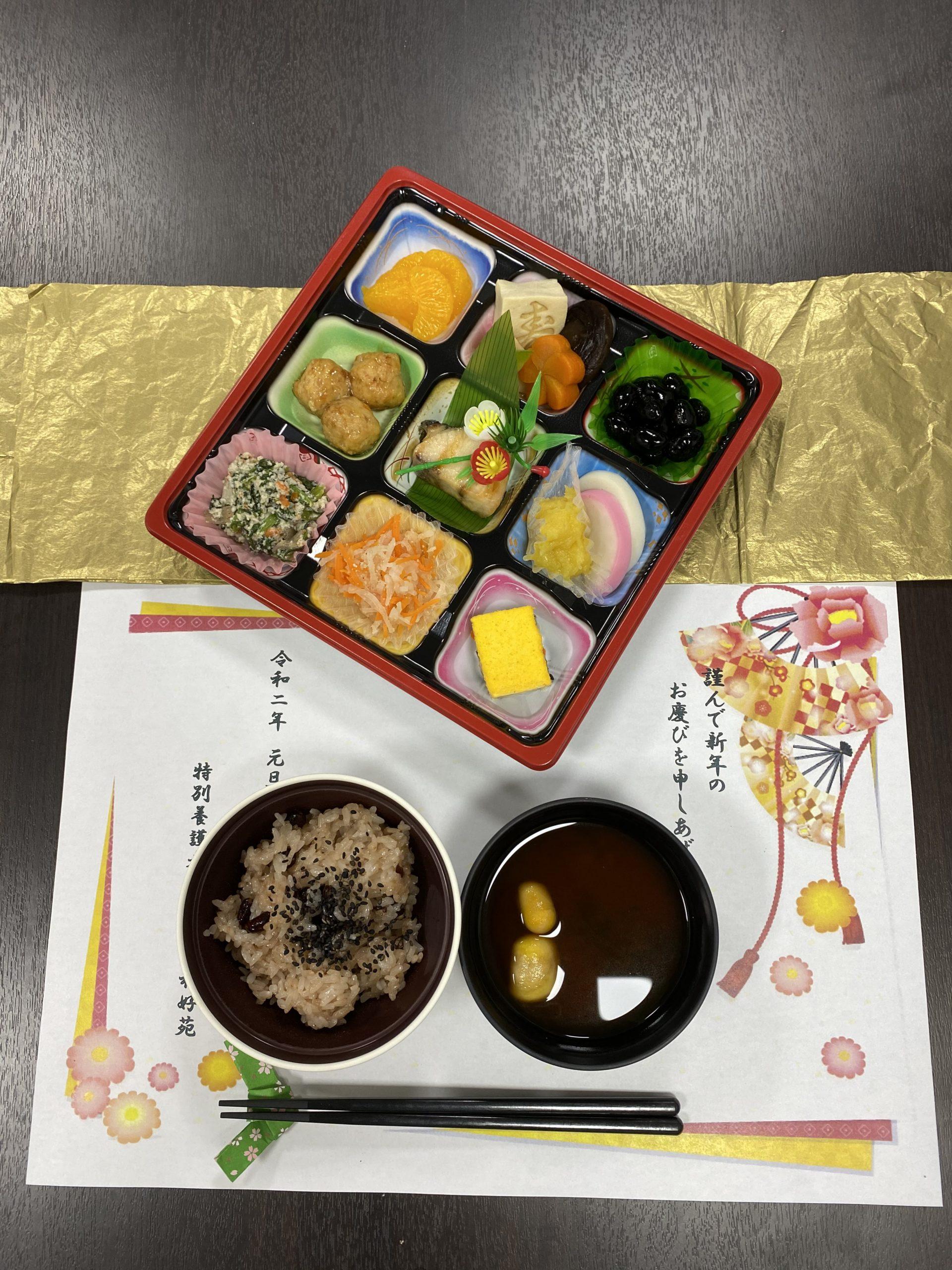 おせち料理 2020.1.1