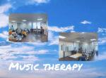 音楽療法 2020.9.4