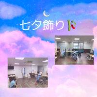 七夕会 2021.7.7 ふじ